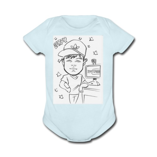 Elroy Sketch T-Shirt - Organic Short Sleeve Baby Bodysuit