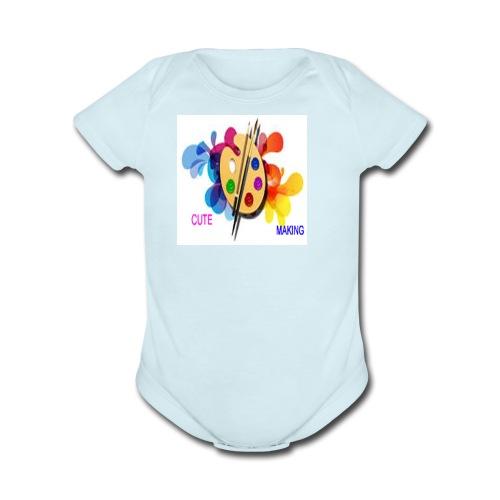CUTE KIDS AND BABIES - Organic Short Sleeve Baby Bodysuit