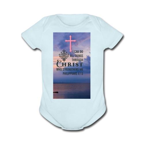Philippains - Organic Short Sleeve Baby Bodysuit