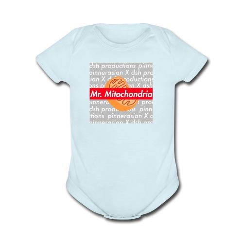 SCRAP DSH - Organic Short Sleeve Baby Bodysuit