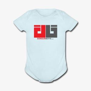 DingusBoys.com - Short Sleeve Baby Bodysuit