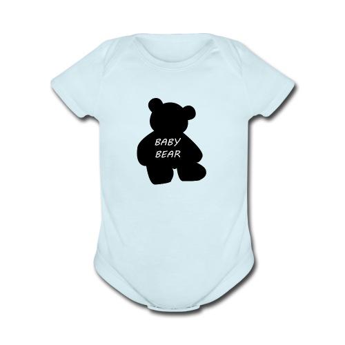 Baby Bear - Organic Short Sleeve Baby Bodysuit