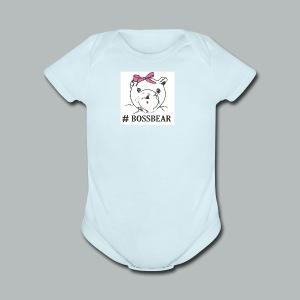 #BossBear - Short Sleeve Baby Bodysuit