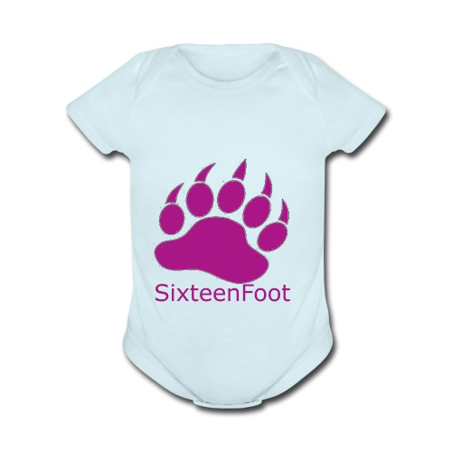 Purple_Logo - Organic Short Sleeve Baby Bodysuit
