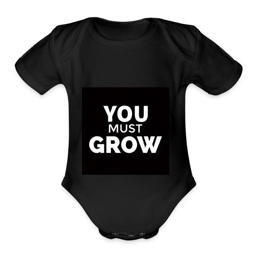IMG_4120 - Organic Short Sleeve Baby Bodysuit