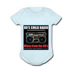 Boom Box Logo - Short Sleeve Baby Bodysuit