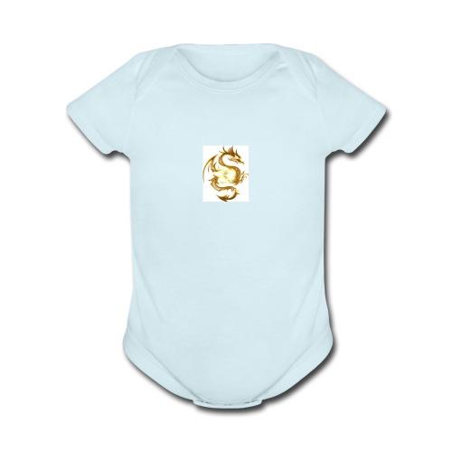 Test 1 - Organic Short Sleeve Baby Bodysuit