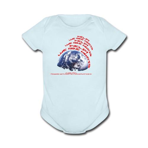 Help we are idiots - Organic Short Sleeve Baby Bodysuit