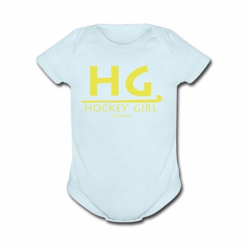 HG logo 3 THIS ONE FINAL - Organic Short Sleeve Baby Bodysuit