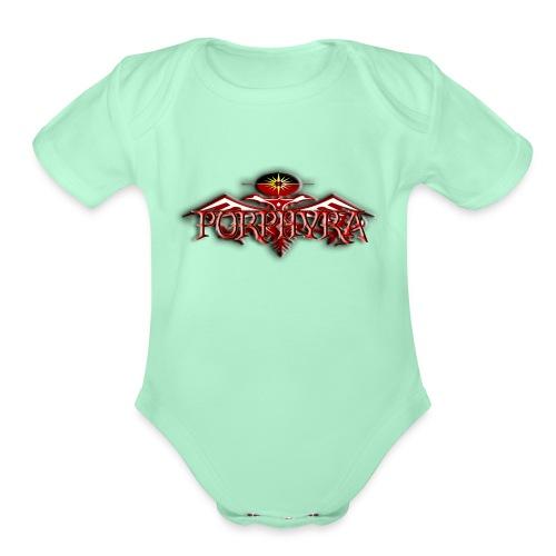 Porphyra Logo - Organic Short Sleeve Baby Bodysuit