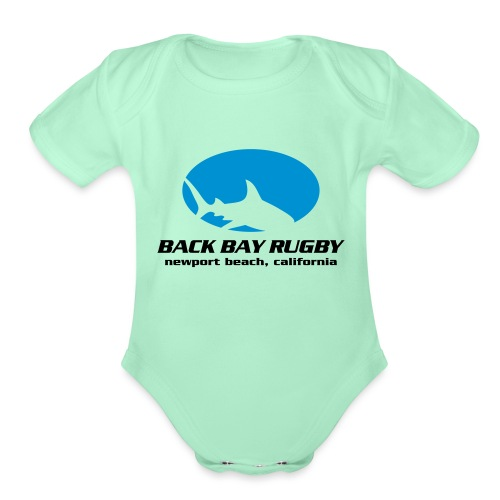 Saturday is a Rugby Day. - Organic Short Sleeve Baby Bodysuit