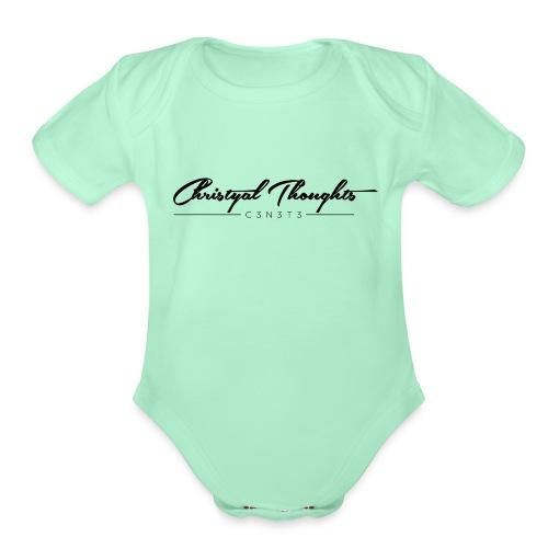 Christyal Thoughts C3N3T3 - Organic Short Sleeve Baby Bodysuit