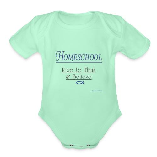 Homeschool Freedom - Organic Short Sleeve Baby Bodysuit