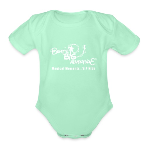 BBAlogo_whitesimple6 (sm) - Organic Short Sleeve Baby Bodysuit