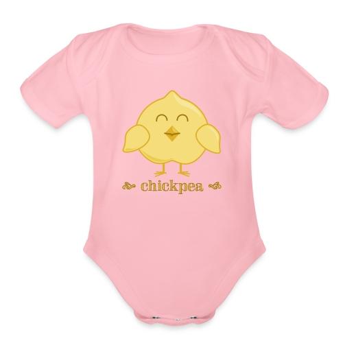 CHICKpea - Organic Short Sleeve Baby Bodysuit