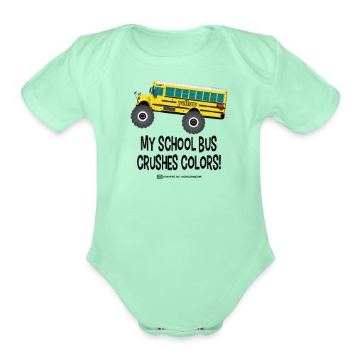 Monster_Schoolbus_Crushes - Organic Short Sleeve Baby Bodysuit