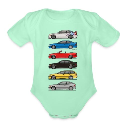 Stack of E36 Variants - Organic Short Sleeve Baby Bodysuit
