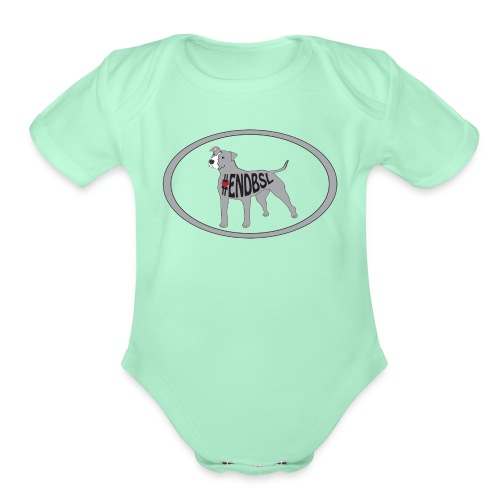 End BSL - Organic Short Sleeve Baby Bodysuit