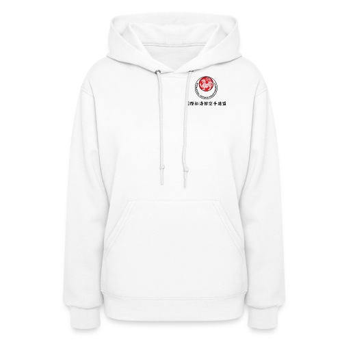 Official ISKF Logo 2 - Women's Hoodie