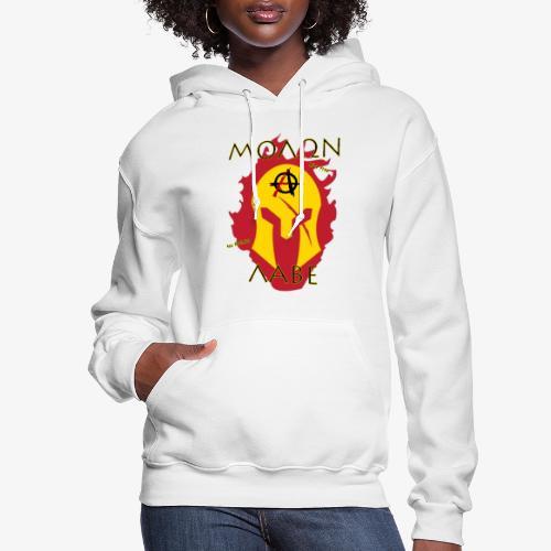 Molon Labe - Anarchist's Edition - Women's Hoodie