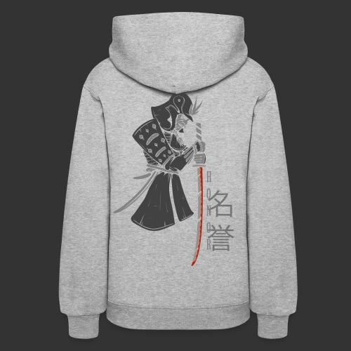Samurai (Digital Print) - Women's Hoodie