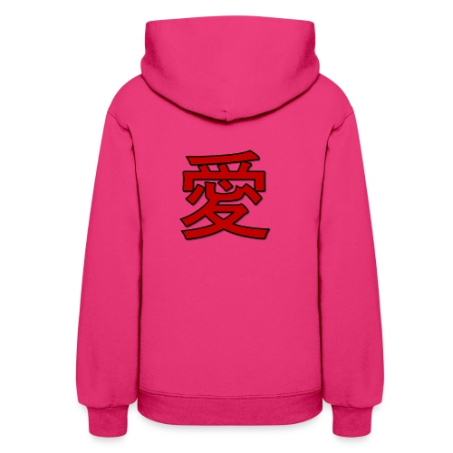 Chinese Love Love Love 1 - Women's Hoodie