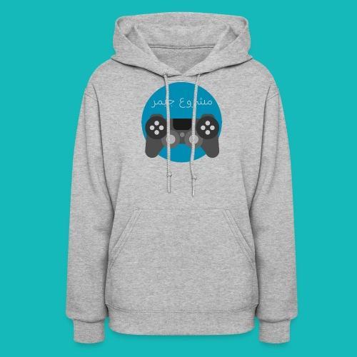 Mashrou3 Gamer Logo Products - Women's Hoodie