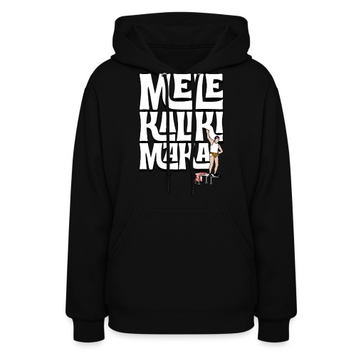 Mele Kalikimaka Cousin Eddie at the Swimming Pool - Women's Hoodie
