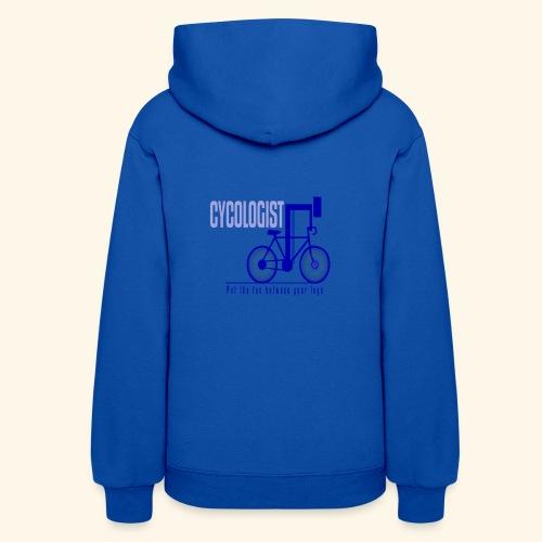 Cycologist T Shirt for Men, Women, Kids, Babies - Women's Hoodie