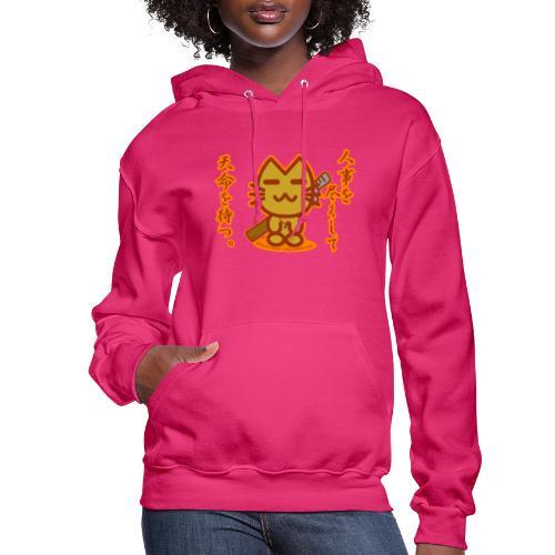Samurai Cat - Women's Hoodie