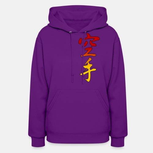 Karate Kanji Red Yellow Gradient - Women's Hoodie