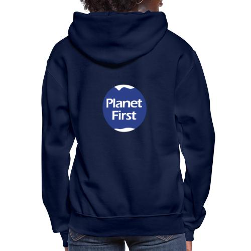 PlanetFirst2 - Women's Hoodie