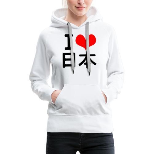 I Love Japan - Women's Premium Hoodie