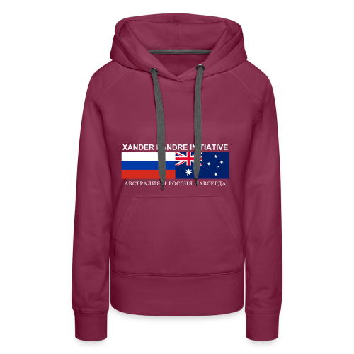 Xander Pandre Initiative АВСТРАЛИЯ И РОССИЯ НАВСЕГ - Women's Premium Hoodie