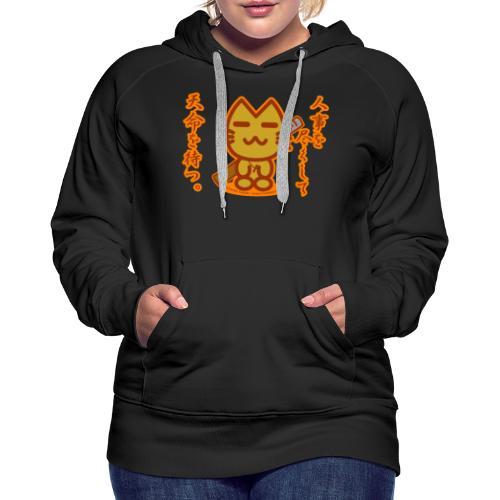 Samurai Cat - Women's Premium Hoodie