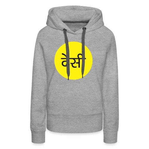The Average Desi - Women's Premium Hoodie