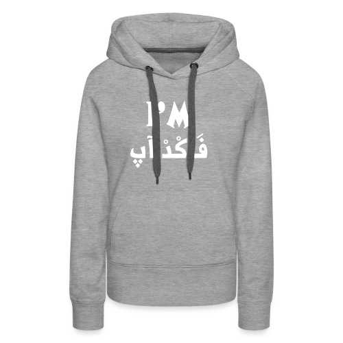 I'm fucked up t shirt - Women's Premium Hoodie