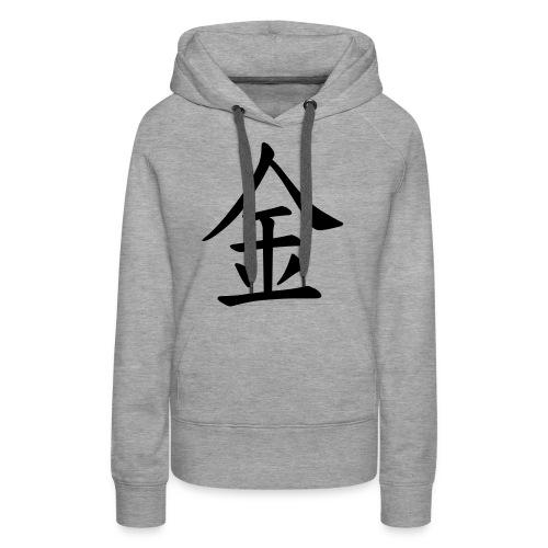 Chinese symbol - Women's Premium Hoodie
