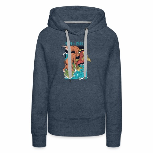 Resistance and endurance - Women's Premium Hoodie