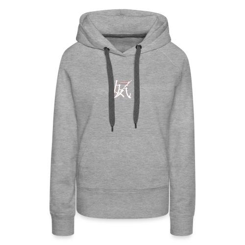 Sanguine Icon - Women's Premium Hoodie