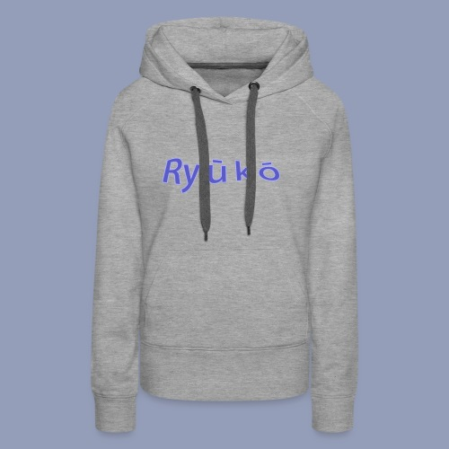 ryuko pt.2: Ocean - Women's Premium Hoodie