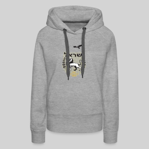 Israel 70th Anniversary Commemoration - Women's Premium Hoodie