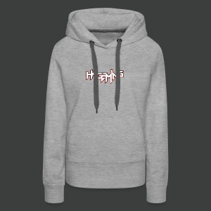 HK Clothing collection - Women's Premium Hoodie