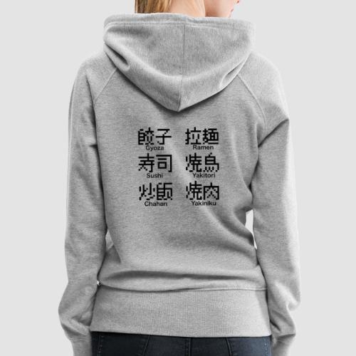 kanjifood - Women's Premium Hoodie