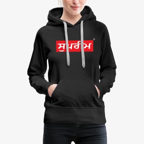 Sab To Uper 2 - Women's Premium Hoodie