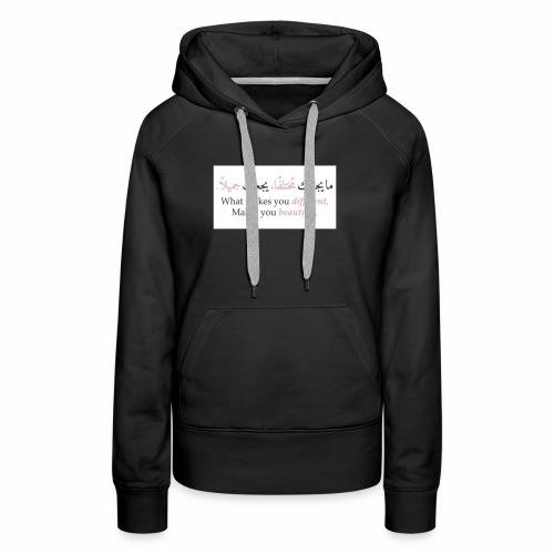 Arabic merchandise - Women's Premium Hoodie