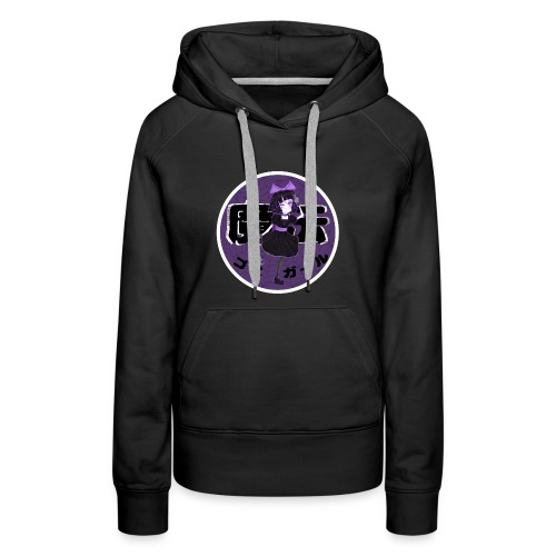 Kawaii Magical Goth Girl - Women's Premium Hoodie