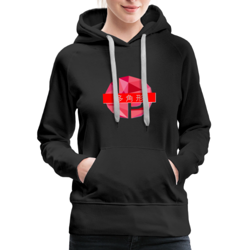 Lowest Poly polygons official merch - Women's Premium Hoodie