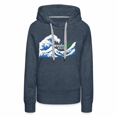 EvolveAll Riding The Wave - Women's Premium Hoodie