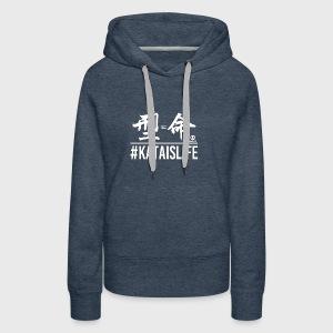 #kataislife - 型=命 - Fight Chops - Women's Premium Hoodie